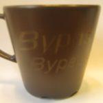 Kerámia pohár jelölés